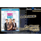 "Gagnez le Blu-ray du film ""Bridget Jones's Baby"""