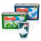 Gagnez l'une des dix tasses nostalgiques Persil et un paquet de Persil Power-Mix Caps