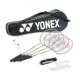 Gagnez un set de badminton Yonex