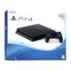 Gagnez une Playstation 4 slim 500 Go