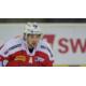 Gagnez votre séjour exclusif et assistez au Championnat du Monde de Hockey sur Glace 2017 de l'IIHF