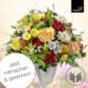 Gagnez un arrangement floral