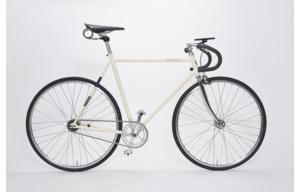 """Gagnez un vélo """"Commuter"""" de CHF 990.- et d'autres lots"""