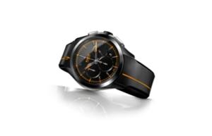 Gagnez une montre Rado de CHF 4'200.- , un iphone, et d'autres lots...